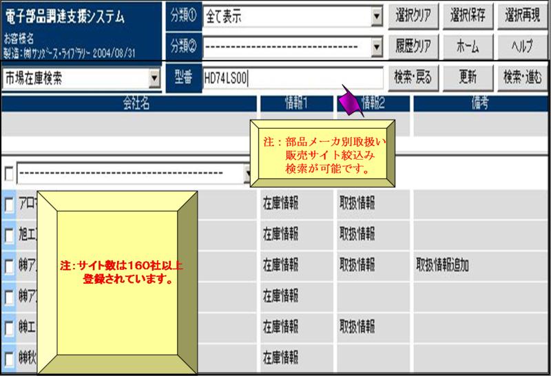 Denshi13