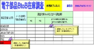 Denshi21
