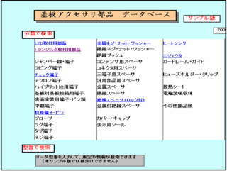 Denshi19