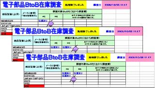 Denshi22